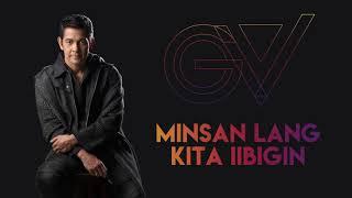 Gary V - Minsan Lang Kita Iibigin (Audio) 🎵