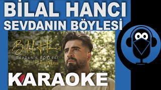 Bilal Hancı feat. Özkan Meydan - Sevdanın Böylesi / KARAOKE / Sözleri ( COVER )