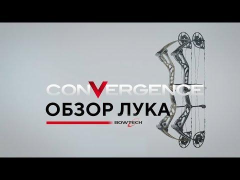 Бюджетный лук для новичка [Bowtech Convergence]