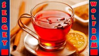 Красный Чай(Red Tea)