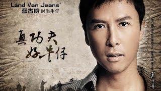 Phim | Chung Tử Đơn Giang Hồ Đẩm Máu thuyết minh 2014 | Chung Tu Don Giang Ho Dam Mau thuyet minh 2014