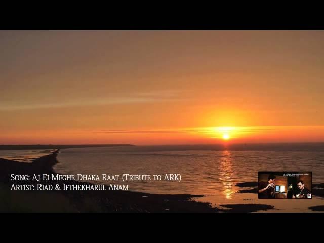 Aj Ei Meghe Dhaka Raat (আজ মেঘে ঢাকা রাত) A tribute to ARK - Riad & Ifthekharul Anam