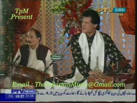 Asad Amanat Ali Khan , Kagha Ja Pia Ke Des ,In Ptv