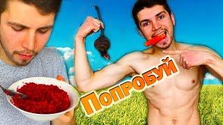 Салат Щётка, Метла(Свекла и Морковь-все руки в кровь:) Помощь-Очищение организма и Похудение.