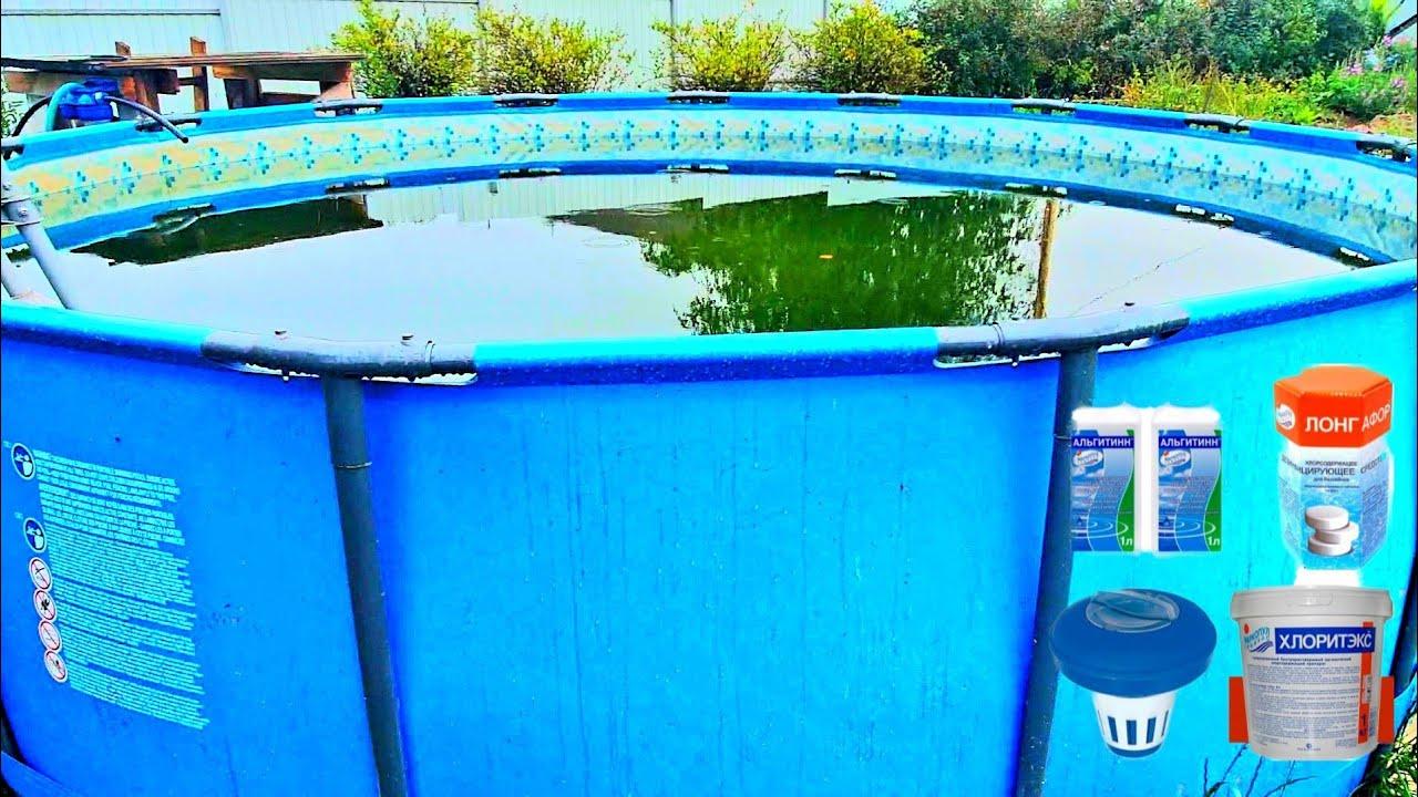 Подводим итоги чистки воды в каркасном бассейне.