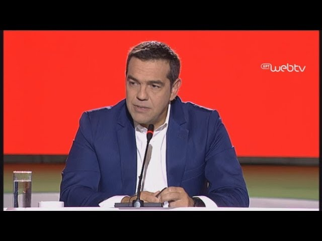 <span class='as_h2'><a href='https://webtv.eklogika.gr/alexis-tsipras-o-syriza-tha-echei-mia-epoikodomitiki-kai-machitiki-antipoliteysi' target='_blank' title='Αλέξης Τσίπρας: Ο ΣΥΡΙΖΑ θα έχει μια εποικοδομητική και μαχητική αντιπολίτευση'>Αλέξης Τσίπρας: Ο ΣΥΡΙΖΑ θα έχει μια εποικοδομητική και μαχητική αντιπολίτευση</a></span>