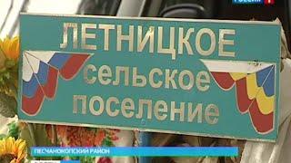 Летницкое сельское поселение представило Дон на фестивале ТОСов в Краснодарском крае
