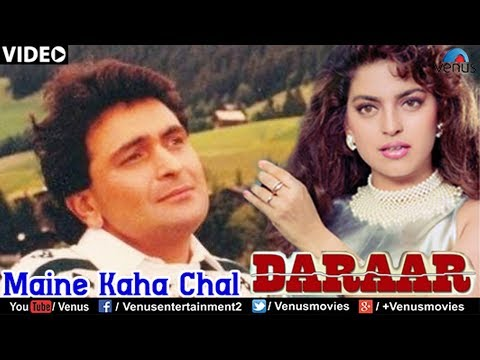 Maine Kaha Chal Full Video Song : Daraar | Rishi Kapoor, Juhi Chawla, Arbaaz Khan |