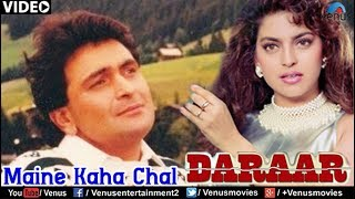 Maine Kaha Chal Full Video Song : Daraar | Rishi Kapoor, Juhi Chawla, Arbaaz Khan |