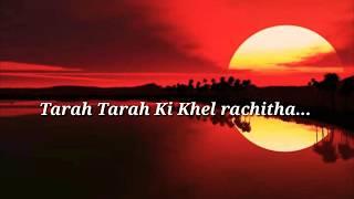 Har Dil Mein Hai Rab Basta| Sabse Bada Khiladi Woh Hai|HindiTec gana