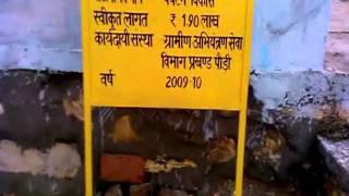 Baixar Karampal Gusain, Rahul Gusain, Karam Gusain (Part 2).wmv