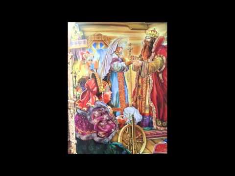 Отрывок из сказки о царе Салтане