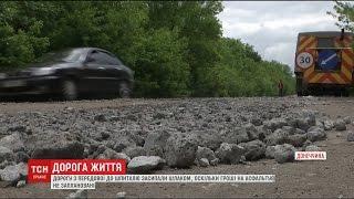 На Донеччині дорогу до шпиталю відремонтували камінням, що сповільнило перевезення поранених