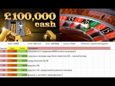 Стихотворение казино курган игровые автоматы скачать ява игру