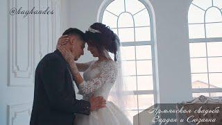 Вардан и Сюзанна / 16.03.2019 / Армянская свадьба в Иркутске (SDE) / hay handes