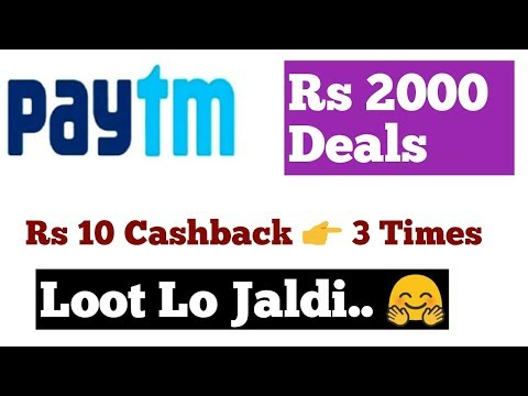 Paytm Rs 2000 Deals 🤗 (Rs 10 Cashback 👉 3 Times)