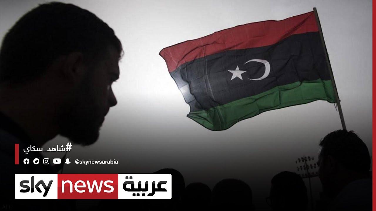 ليبيا.. مسلحون يقتحمون مقر المجلس الرئاسي في طرابلس  - نشر قبل 5 ساعة