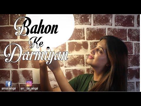 Bahon Ke Darmiyan (The Unwind Mix) - mp3 song by Raman Mahadevan Anwesshaa