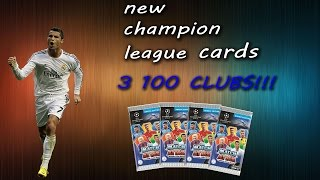 CHAMPIONS LEAGUE UCL  MATCH ATTAX 2016/2017 100 HUNDRED CLUB PULL !!!!