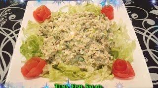 Tuna Fish Salad تونا فش سلاد