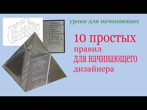 Работа: столяр в Киеве. Вакансии и работа —