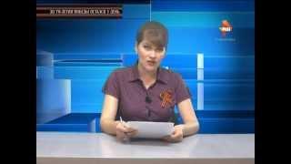 """""""Новости"""" РЕН ТВ-Буденновск 8 мая 2015 г. 19:00"""