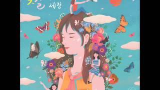 Sejeong 세정 (구구단) - 꽃길 (Flower Way) (Prod. By 지코(ZICO)) [Instrumental]
