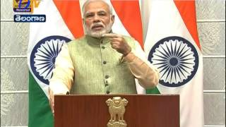 PM Modi Announces | Cheap Home Loan For Poor, Relief For Farmers, Small Businesses