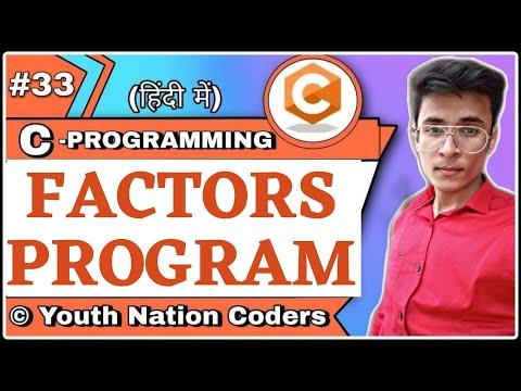 Find The Factors Of Given Number | C | Hindi | Program | Urdu | YNC