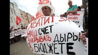 Если ли работа в Крыму? Сколько платят в Крыму? Крым 2018