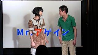 お笑いライブ「シェイプレスライブ」は、 毎月第2木曜日19:00~ ...