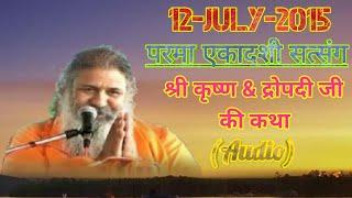 Baba Bal Ji Maharaj Satsang Parma Ekadashi_12-7-15 - Dropadi Ji Katha (Audio)