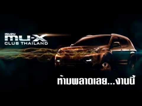 ISUZU MU-X CLUB THAILAND MEETING#1