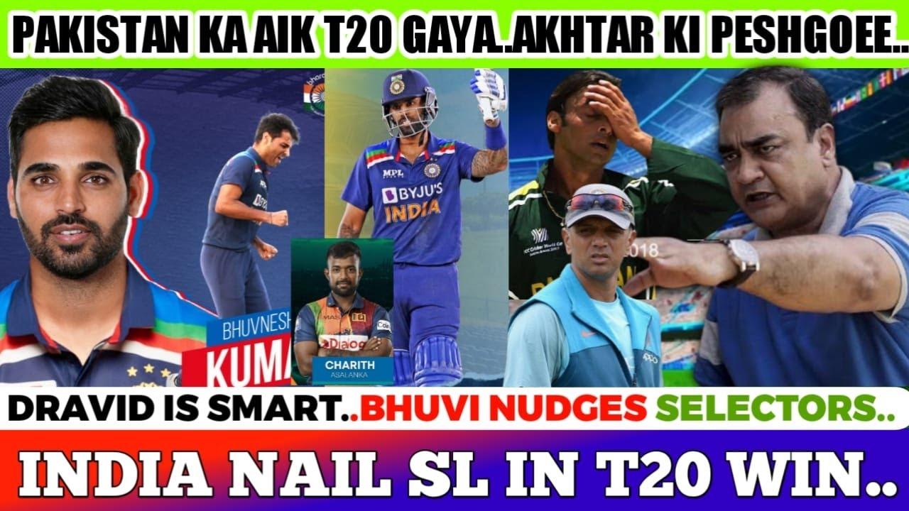 Download INDIA NAIL SL IN T20 WIN...DRAVID IS SMART...BHUVI NUDGES SELECTORS..PAKISTAN KA AIK T20 GAYA..
