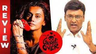 Spoiler : Game Over Review by Bhagyaraj | Galatta Review | Taapsee Pannu | Ashwin Saravanan