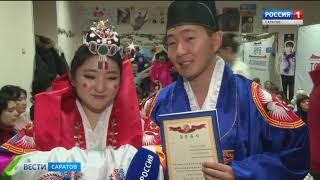 Колорит корейской свадьбы: в чем обряд схож с русским?