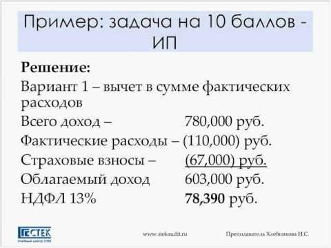 Решение задач о налогам метод координат решение задач 9 класс