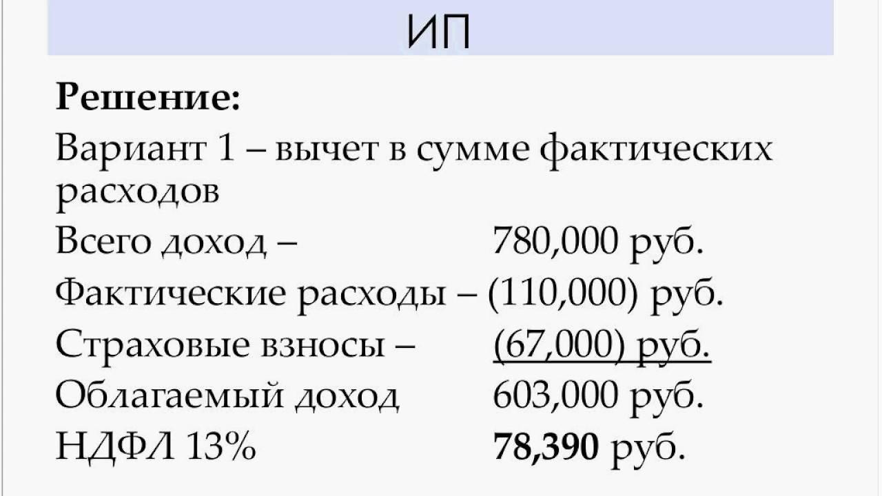 Примеры решения задач по сделкам 85 процентов из 40000 правильно решили задачу