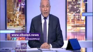 أحمد موسي: جنوب أفريقيا تلقن عصابة «تميم» درسا قاسيا أمام العالم.. فيديو
