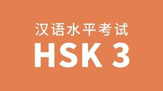 HSK 3 Mandarin Test