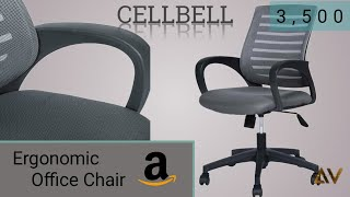 New Ergonomic Cellbell Office Chair, Protect Your Spine To Work Long Time. | See Full Video.