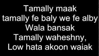 Скачать Tamally Maak Amr Diab Avi