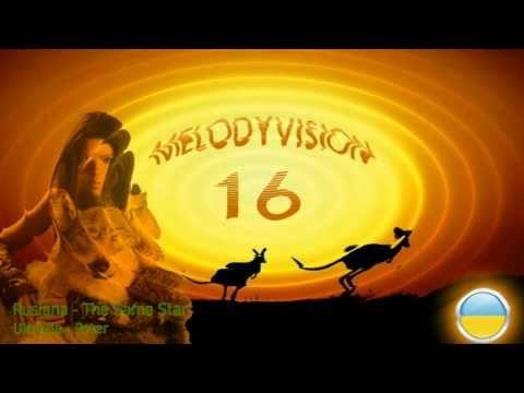 "MelodyVision 16 - UKRAINE - Ruslana - ""The same star"""