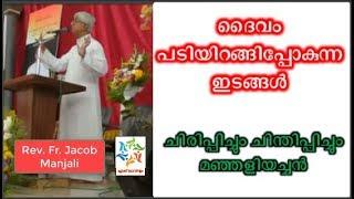 Fr Jacob Manjali Speaks ദൈവം പടിയിറങ്ങിപ്പോകുന്ന ഇടങ്ങൾ Fresh Malayalam Video By Fresh Malayalam