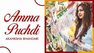 Amma Puchdi Akanksha Bhandari Free MP3 Song Download 320 Kbps