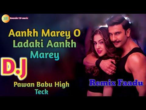 Aankh Marey (D.J Pawan Babu High Tech) All rounder 3d music
