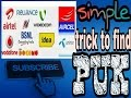 How to find puk code for all sim card  in hindi/english