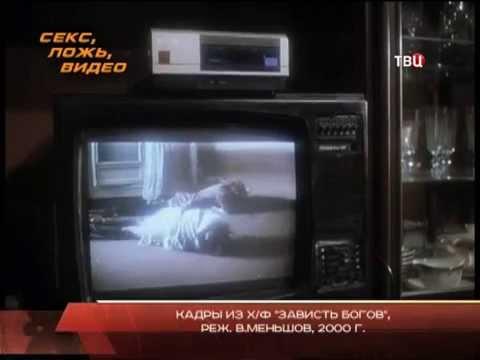 Эротика в СССР -  - фото