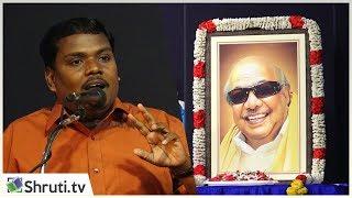 கலைஞருக்குப் புகழாஞ்சலி - யுகபாரதி உரை | Yugabharathi speech