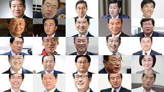 뉴스타파 - 의원님들의 표절...그리고 혈세(2017.10.19)